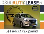 Opel Meriva 1.4 Turbo | Financial Lease va 172 p/m