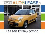 Fiat 500L 0.9 TwinAir Lounge | Financial Lease va 194 p/m