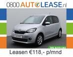 Skoda Citigo 1.0 60PK Greentech | Financial Lease va 118 p/m
