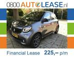 Smart Forfour Electric drive Business | Financial Lease
