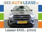 Ford Kuga 1.5 EcoBoost ST Line | Financial Lease