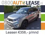 Suzuki Vitara 1.4 Boosterjet | Financial Lease va 358 p/m