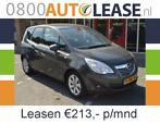 Opel Meriva 1.4 TURBO COSMO | Financial Lease va 203 p/m