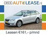 Skoda Octavia Combi 1.6 TDI | Financial Lease va 161 p/m