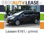 Opel Meriva 1.4 Turbo | Financial Lease