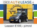 Opel KARL 1.0 ecoFLEX Edition | Financial Lease va 199 p/m