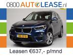 BMW X1 2.0i sDrive High Executive AUT8 | Financial Lease