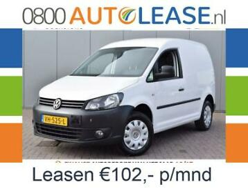 Volkswagen Caddy 1.6 TDI | Financial Lease