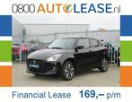 Suzuki Swift 1.2 Stijl Smart Hybrid  | Financial Lease