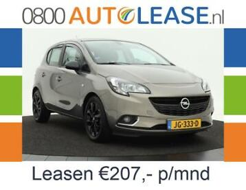 Opel Corsa 1.4 Cosmo 5-drs Automaat | Financial Lease