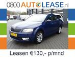 Skoda Octavia 1.6 TDI Greentech | Financial Lease va 130 p/m