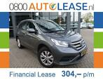 Honda CR-V 2.0 LIFESTYLE 4WD | Financial Lease