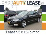Skoda Superb 1.6TDI 77KW Greenline | Lease € 196,– per mnd