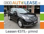 Honda CR-V 2.0 Elegance | Financial Lease va 375 p/m