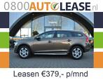 Volvo V60 Cross Country 2.0 D4 | Financial Lease