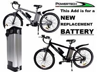 POWERTECH Electric Bike Battery Powertech Trail Blazer