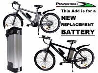 POWERTECH Electric Bike Battery Powertech Trail Blazer