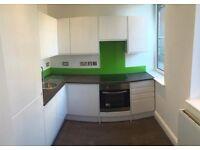 Chiltern House, King Street, Watford | £1,000 PCM