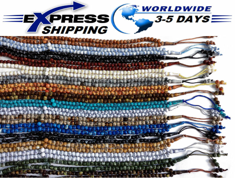 Lot 10 big Tasbih Prayer 99 Worry Beads Misbaha Muslim Islamic Allah & Mohammed
