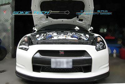Skyline Hood (Godzilla Carbon Fiber Strut Hood Shock Damper for Nissan Skyline GT-R GTR R35 )