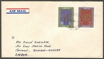 AOP Qatar commemoratives on airmail cover to India