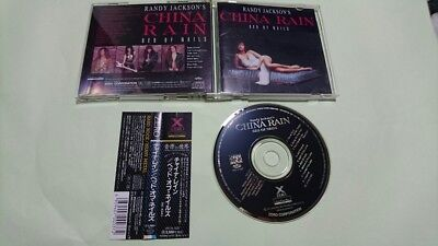 RANDY JACKSON'S CHINA RAIN - BED OF NAILS   ZEBRA  CD with obi japan ver. '93 - Jackson Metal Bed