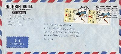 1975 Hong Kong  311 2  On Amarin Hotel Cover  Kowloon To Sunnyvale Ca Bird  D