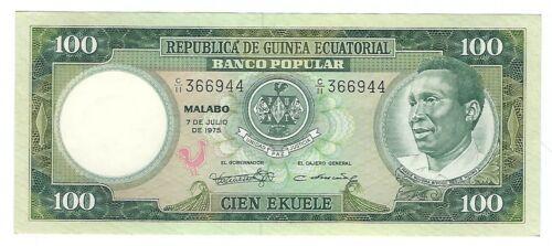 Guinea Equatorial - 100 Ekuele, 1975
