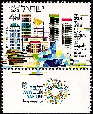 Israel 2014   Tel Aviv A Global City  A Stamp With A Tab   Mnh