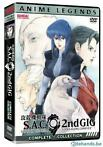 Ghost in the Shell - Stand Alone Complex 2nd GIG DVD