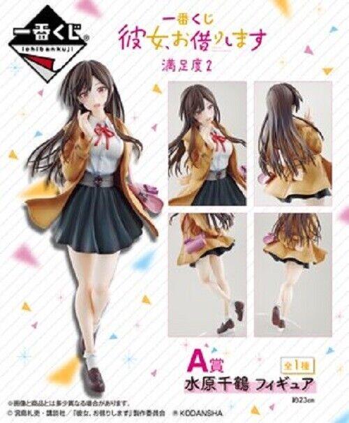 Pre Order Rent A Girlfriend Ichibankuji Figure Mizuhara Nanami figure