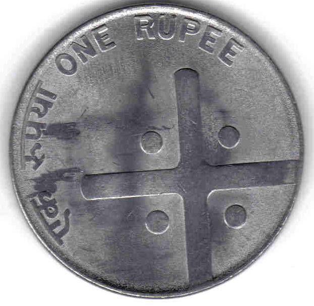 INDIA 19 PIECE UNCIRCULATED COMMEMORATIVE 1 & 2 RUPEE SET