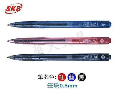 10x Skb Ib-361 Retractable Pen 0.5 Mm Plus 2 Free Blue Stabilo Pens Made Taiwan