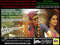 two  telugu movie in toronto from dec 3rd to 5th