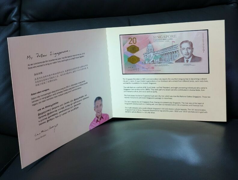 SG $20 Bicentennial Commemorative Note (Special Numbers)
