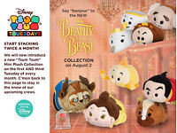 Disney Store Tsum Tsum Beauty and the Beast - Complete Set of 9