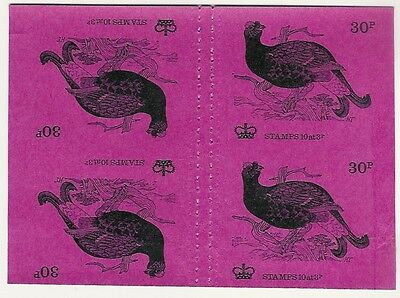 GB 1971 MACHIN 30p BIRDS BOOKLET COVER TETE BECHE UNCUT BLOCK + STITCH HOLES L2
