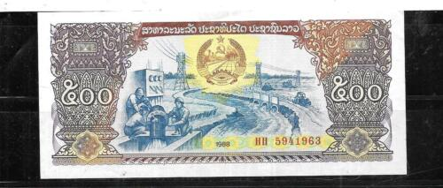 LAOS LAO #31a 1988 UNUSED  VINTAGE OLD 500 KIP LARGE BANKNOTE BILL PAPER MONEY