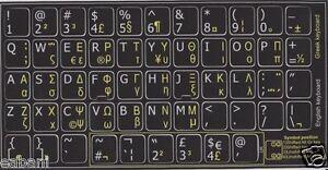 Keyboard sticker English QWERTY GREEK Letters - clavier grec - Calignac, France métropolitaine - État : Neuf: Objet neuf et intact, n'ayant jamais servi, non ouvert, vendu dans son emballage d'origine (lorsqu'il y en a un). L'emballage doit tre le mme que celui de l'objet vendu en magasin, sauf si l'objet a été e - Calignac, France métropolitaine