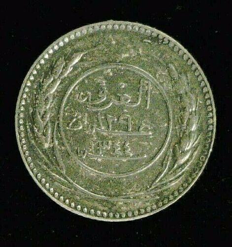 1925 SILVER YEMEN EASTERN ADEN PROTECTORATE 15 KHUMSI     (9609)