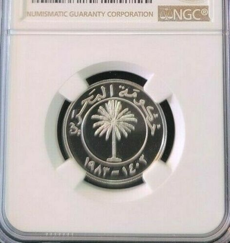 1983 BAHRAIN SILVER 100 FILS S100F NGC PF 69 ULTRA CAMEO TOP POP SCARCE