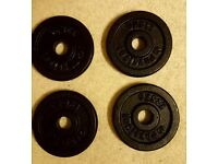 Weight plates 4 x 1.25kg (brand new) physical co.