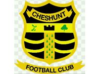 CHESHUNT FOOTBALL CLUB U13S U14S LOOKING FOR PLAYERS FOR EJA MUST BE AT GOOD LEVEL