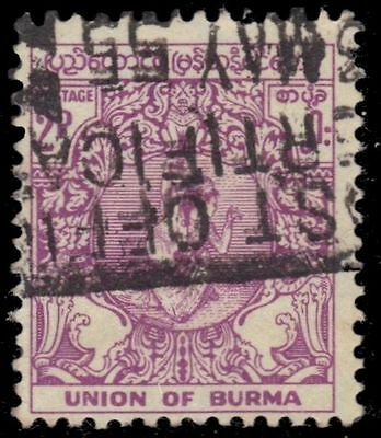 """BURMA 140 (Mi141) - Traditional Dancer """"1954 Printing"""" (pa74384)"""