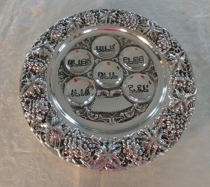 Traditional Passover Seder Plate - Pesach Jewish Holiday Gift - Silver Plated