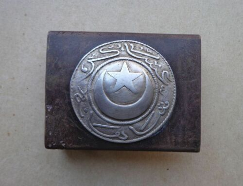 REPRO Turkish Soldier Belt Buckle WW1 Turkey #2