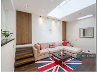 1 bedroom flat in Collingham Gardens, London , SW5 (1 bed)