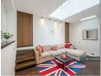 1 bedroom flat in Collingham Gardens, London , SW5 (1 bed)