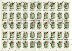 USSR Russia 1965 Mi 3108 Sheet # Sport Athletics High Jump Shot Put Hochsprung - <span itemprop='availableAtOrFrom'> Dabrowa, Polska</span> - USSR Russia 1965 Mi 3108 Sheet # Sport Athletics High Jump Shot Put Hochsprung -  Dabrowa, Polska
