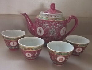 Vintage Chinese Famille Rose Porcelain Tea Set 5 piece